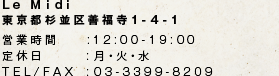 Le Medi 東京都杉並区善福寺1-4-1